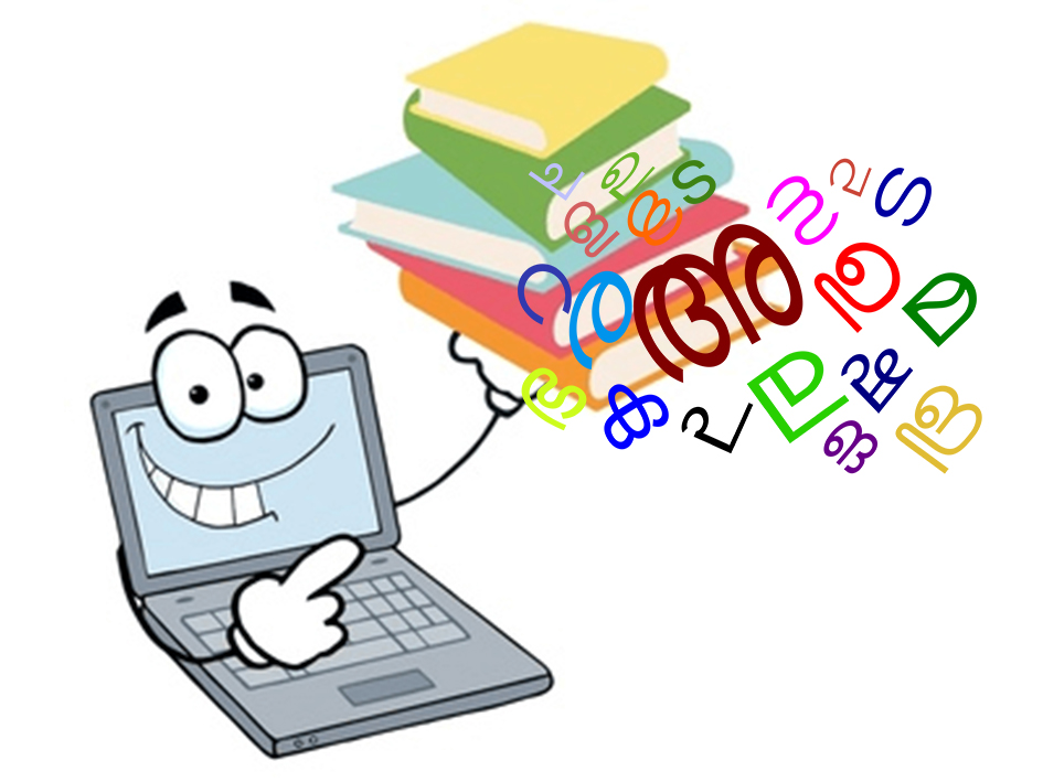 Certificate Course in Malayalam Word Processing